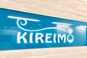 キレイモの店舗ロゴ