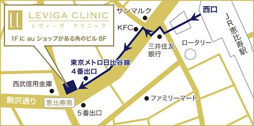 JR恵比寿駅からレヴィーガクリニックまでのマップ