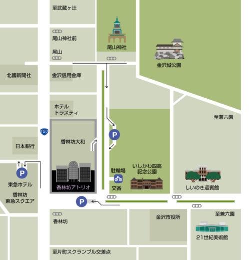 キレイモ香林坊アトリオ店の駐車場