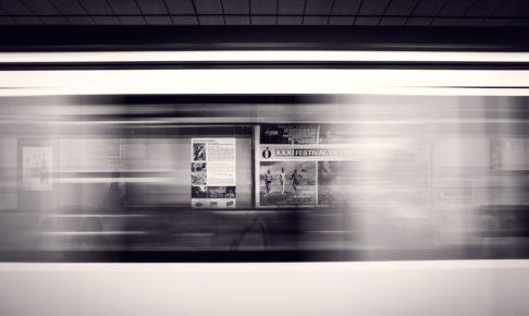 電車内にある脱毛広告