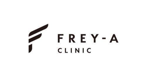 フレイアクリニックのロゴ
